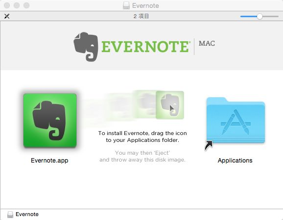Evernote official install 02