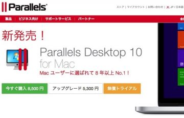 Parallels_Desktop_10_for_Mac.jpg