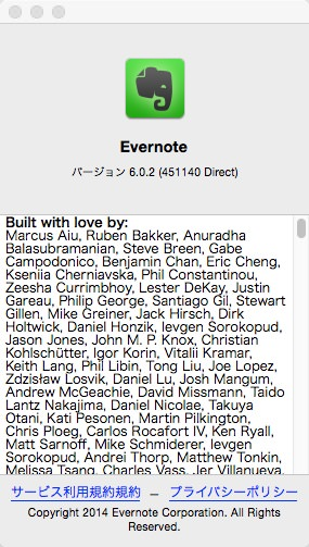 About evernote 01