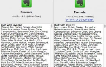 about-evernote.jpg