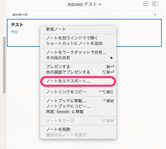 Evernote export 02