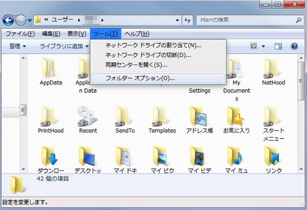 Folder options 01