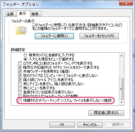Folder options 03
