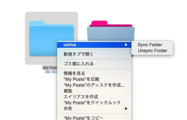 Odrive Progressive Sync 01