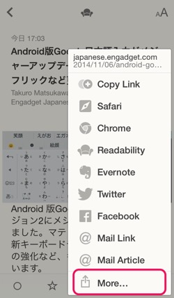 Reeder for ios update support ios8 01