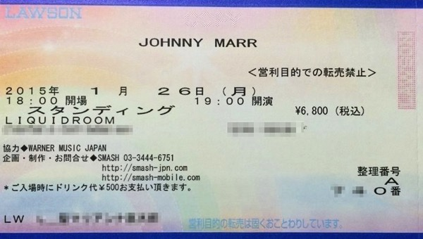 Johnny marr live in japan 20150126 ticket