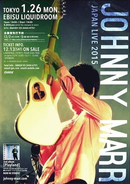 Johnny marr live in japan 20150126
