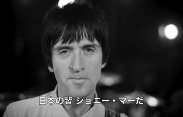 johnny-marr-message.jpg