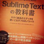 sublime-text-textbook.JPG