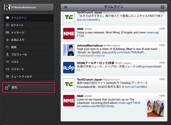 Tweetbot ipad 01