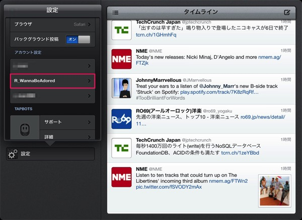 Tweetbot ipad 02
