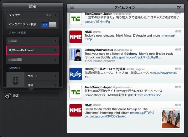 Tweetbot ipad 02