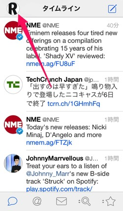 Tweetbot iphone 01