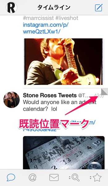 Tweetbot visual sync marker