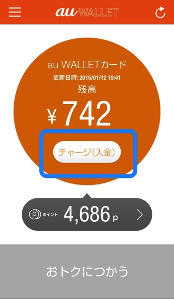 Au wallet charge point 01