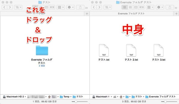 Evernote folder zip 01