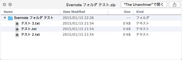 Evernote folder zip 03 quick look