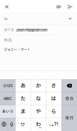 Inbox Body
