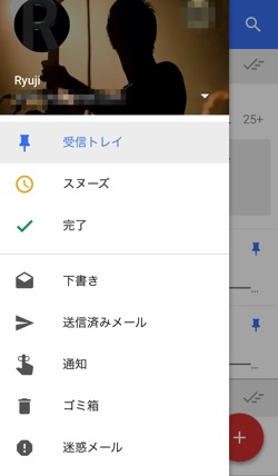 Inbox Localizing into Japanese 04