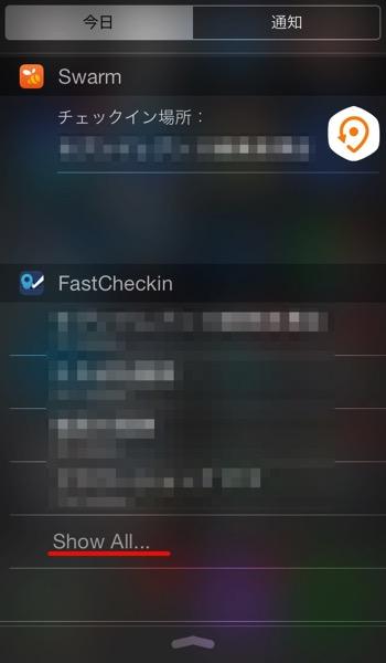 Fastcheckin widget
