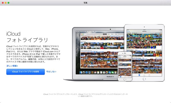Photos iCloud Photo Library