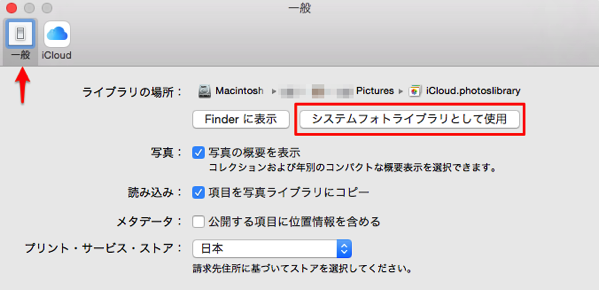Mac photos icloud photo library 02