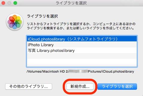 Photos select library create 01