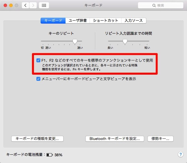 System settings keyboard