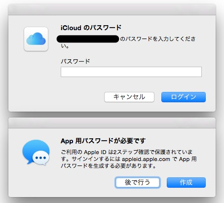 Apple id two factor authentication for app pxm