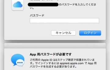 apple-id-two-factor-authentication-for-app_pxm.jpg