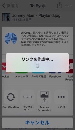 Dropbox share link ios 05