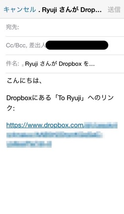 Dropbox share link ios 06