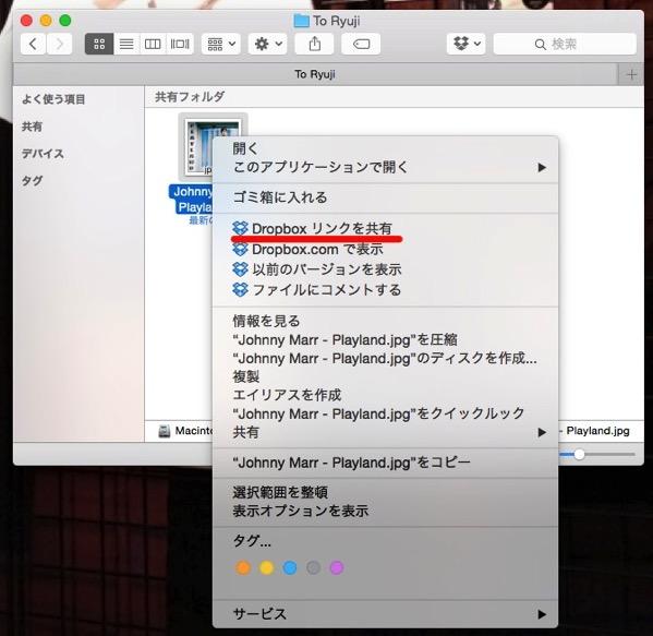 Dropbox share link mac 01