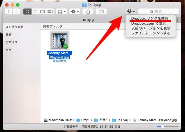 Dropbox share link mac 02