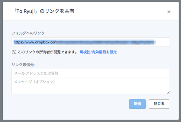 Dropbox share link web folder 02