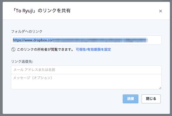 Dropbox share link web folder 02