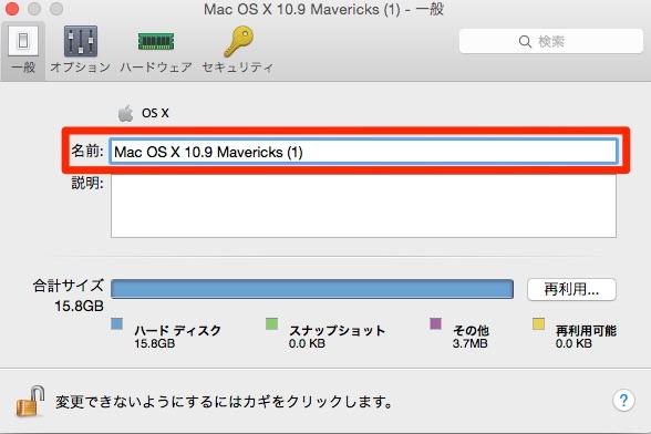 Parallels desktop move virtual machine 03