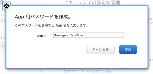 Two factor authentication for app my apple id 01