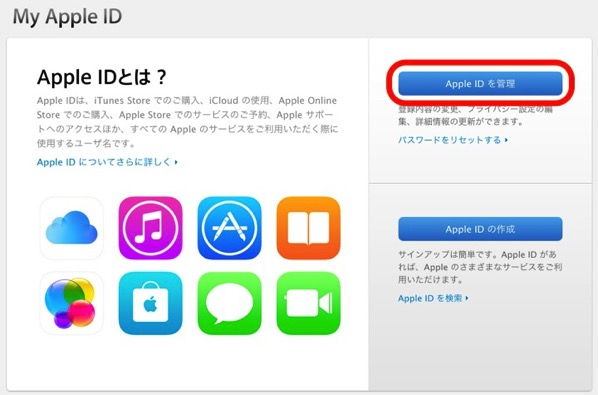 Two factor authentication for app my apple id 03