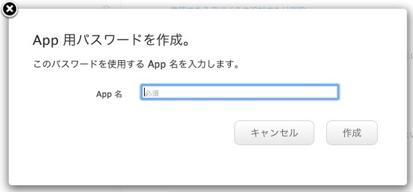 Two factor authentication for app my apple id 05