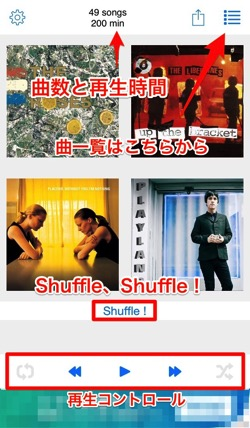 Four Album Shuffle 03