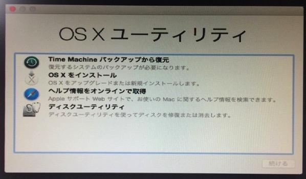 OSX Utility