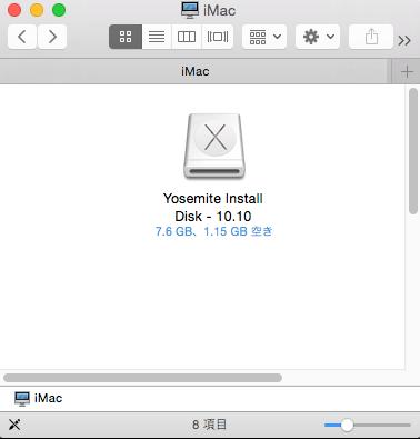 Diskmaker x installation disk