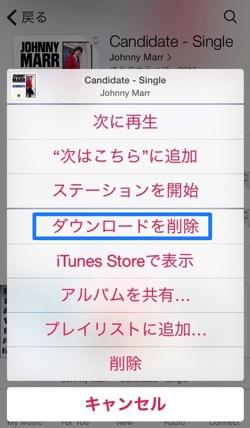 IOS8.4 Music 04