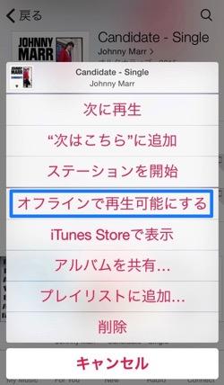IOS8.4 Music 05