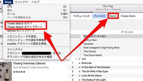ITunes 12.1 iTunes Match