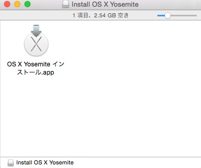 Mac os x installation disk 02