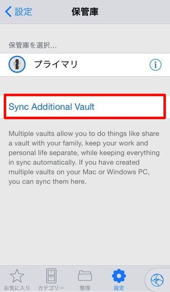 1password sync dropbox 02