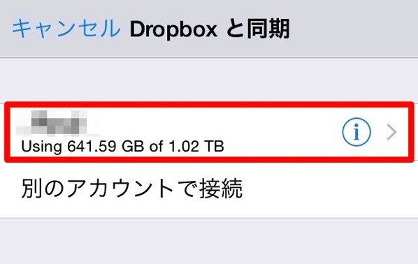 1password sync dropbox 07