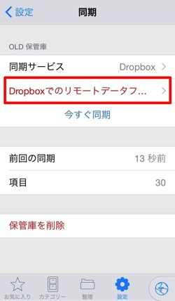 1password sync dropbox error 01